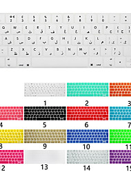 cheap -European Version Of Arabic Keyboard Film Apple Laptop Keyboard Protective Film For MacBook Air Pro Retina 11/12/13/15 Inch Solid Color Silicone