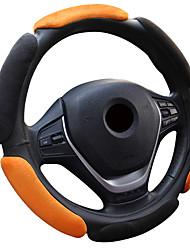 Недорогие -3d бархат крышка рулевого колеса автомобиля дышащая мягкая противоскользящая для стайлинга автомобилей авто руль