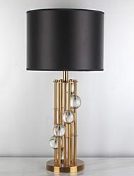 Недорогие -Настольная лампа Декоративная Простой Назначение Спальня Металл 220 Вольт