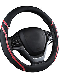 cheap -Car steering wheel cover carbon fiber fashionable lovely men and women four seasons gm car /Black/Purple/Red/Beige /Gray/Steering Wheel Covers