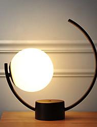 abordables -Moderne contemporain Design nouveau Lampe de Table Pour Chambre à coucher / Bureau / Bureau de maison Métal 220V