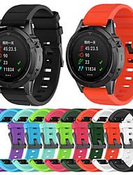 cheap -Sport Silicone Wristband Watch Band Wrist Strap for Garmin Fenix 5 / Fenix 5 Plus / Forerunner 935 / S60 Smart Watch with Tool