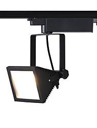 cheap -ZHISHU 1 set 25 W 2700 lm 1 LED Beads Easy Install Track Lights Warm White Cold White 220-240 V 110-120 V Ceiling Commercial Home Office