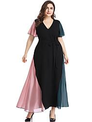 cheap -Women's Street chic Elegant Shift Dress - Color Block Ruffle Patchwork Black XXXL XXXXL XXXXXL