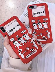 Недорогие -чехол для телефона с рисунком яблочного лакомства для телефона iphone6 / 6s / 6splus / 7 / 7plus / 8 / 8plus / x / xr / xs / xsmax