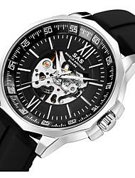 Недорогие -Муж. Механические часы Кварцевый силиконовый Черный 30 m Повседневные часы Аналоговый Роскошь Мода - Черный