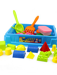 cheap -Beach Toy Simple Cool Kid's All Toy Gift