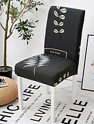 cheap -Chair Cover Contemporary Printed Polyester Slipcovers