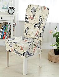 Недорогие -чехлы на стулья из полиэстера / стильная бабочка / в цветочек / с высокой эластичностью / просты в установке