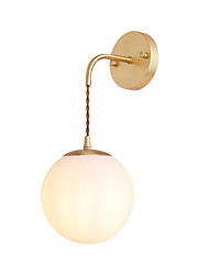 cheap -Spherical Wall Light Glass Hanging Wall Sconces Nordic Simple White Wall Lighting Brushed Brass Finished Wall Light Fixtures Bedroom Corridor Adjustable Light  Wall Mounted