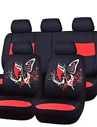 Недорогие -Чехлы на автокресла Чехлы для сидений Кожа Общий Назначение Универсальный Все года Пять мест