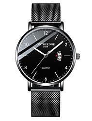 Недорогие -Муж. Нарядные часы Кварцевый Нержавеющая сталь Черный / Серебристый металл 30 m Защита от влаги Календарь Фосфоресцирующий Аналоговый Мода минималист -