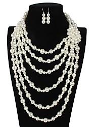 cheap -Women's Hoop Earrings Necklace Earrings Imitation Pearl Earrings Jewelry Beige For Gift School Street Holiday Festival Two-piece Suit / Pearl Necklace