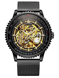cheap -Men's Mechanical Watch Automatic self-winding Hollow Engraving Analog Skeleton - White Black Black / White