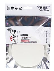 cheap -Convenient / Durable / Ultra Light (UL) Nursing Ultra Light (UL) Ultra Light Fabric Comfortable 1 pcs