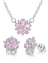 Недорогие -Жен. Ожерелья с подвесками Серьги Бижутерия Розовый Назначение Подарок Повседневные 3