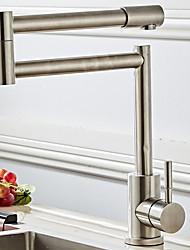 Недорогие -кухонный смеситель - Одной ручкой одно отверстие Матовый никель Стандартный Носик / Горшок Filler Свободно стоящий Современный Kitchen Taps