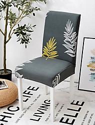 Недорогие -чехлы на стулья и чехлы серые с цветочным рисунком / из полиэстера с принтом / очень эластичные / простые в установке