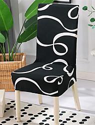 Недорогие -чехлы на стулья чехлы стильный полиэстер окрашенная пряжа / черно-белые узоры