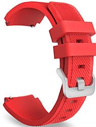 Недорогие -Нарядные часы силиконовый Аналоговый Красный