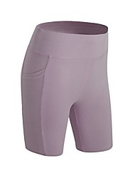 cheap -Women's High Rise Running Shorts Sports Shorts Briefs Bottoms Running Cycling Breathable Quick Dry Soft Solid Colored Black Gray+White White Light Purple Royal Blue Dark Gray / High Elasticity