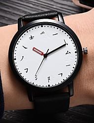 Недорогие -Жен. Часы-браслет Мода минималист Черный Искусственная кожа Китайский Кварцевый Черный Белый Новый дизайн Повседневные часы 1 ед. Аналоговый Один год Срок службы батареи