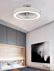 cheap -1-Light White Pineapple Bead Fan Light Creative Ceiling LightAdjustable Wind Speed Living Room Lamp