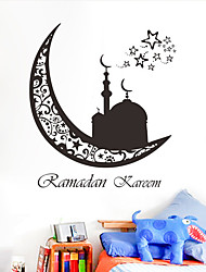 cheap -Mosque on Moon Pattern Muslim Ramadan Festival Decoration Wall Sticker Decal Poster Home Decor