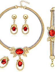 cheap -Women's Synthetic Ruby Bridal Jewelry Sets Geometrical Flower Classic Gold Plated Earrings Jewelry Gold For Party Daily 1 set