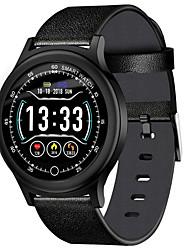 Недорогие -Муж. Спортивные часы Цифровой Современный Спортивные силиконовый 30 m Bluetooth Smart Календарь Цифровой На открытом воздухе Мода - Черный Серебряный Серебро / черный