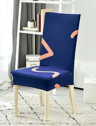 Недорогие -Линии печати стул крышка стрейч съемный моющийся столовая стул защитник чехлы домашнего декора столовая чехол для сиденья