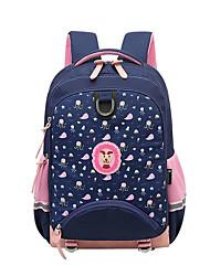 cheap -Boys' / Girls' Zipper Oxford Cloth Kids' Bag Blushing Pink / Dark Blue / Royal Blue