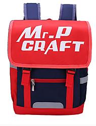 cheap -Waterproof Nylon Zipper School Bag Solid Color Daily Blushing Pink / Blue / Dark Blue / Girls'