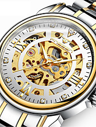 cheap -Men's Mechanical Watch Automatic self-winding Formal Style Stainless Steel Black / Silver / Gold 50 m Hollow Engraving Large Dial Analog Luxury Fashion - Gold Black Silver