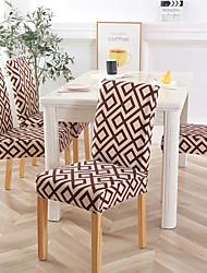 Недорогие -чехлы на стулья реактивная печать полиэстер коричневый геометрический рисунок / машинная стирка / противоскользящее покрытие