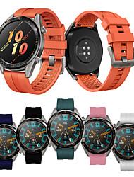 cheap -Sport Silicone Wristband Wrist Strap Watch Band for Huawei Watch GT / Huawei Watch 2 Pro / TicWatch Pro Replacement Bracelet Band Smart Watch Accessory