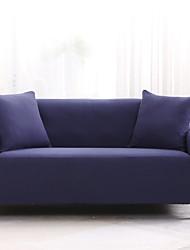 غطاء أريكة