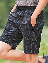 cheap -Men's Running Shorts Running Split Shorts Athletic Shorts Nylon Sport Gym Workout Running Beach Breathable Quick Dry Ventilation Plus Size Black Dark Gray Light Gray Dark Blue Camouflage Fashion