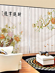 cheap -3D Floral Printed Custom Privacy Two Panels Polyester Curtain For Study Room / Office / Living Room Decorative Waterproof Dust-proof High-quality Curtains