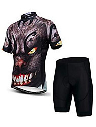 cheap -21Grams 3D Animal Men's Short Sleeve Cycling Jersey with Shorts - Brown+Gray Bike Clothing Suit Breathable Moisture Wicking Quick Dry Sports Elastane Terylene Mountain Bike MTB Road Bike Cycling