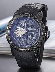 Недорогие -Муж. Нарядные часы Кварцевый силиконовый День дата Аналоговый На каждый день Мода - Чёрный / Серебряный Черный + Gloden Белый + Золотой Один год Срок службы батареи / Нержавеющая сталь