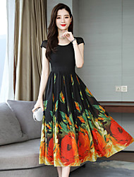 cheap -Women's Orange Dress A Line Geometric S M