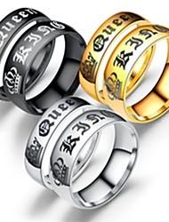 Недорогие -Для пары Кольца для пар Кольцо 1шт Золотой Черный Серебряный Титановая сталь Круглый Классический Мода Подарок Повседневные Бижутерия Корона Cool