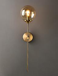 abordables -LED Chambre à coucher / Magasins / Cafés Métal Applique murale 110-120V / 220-240V