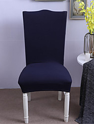cheap -Slipcovers Chair Cover Yarn Dyed Polyester/ Modern Concise Style/Multi Color Choice/ Solid Color