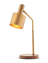 abordables -contemporain / Moderne contemporain Lampe de Bureau Pour Bureau / Bureau de maison / Magasins / Cafés Métal 110-120V / 220-240V Dorée