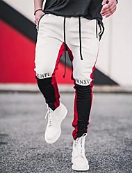 cheap -Men's Basic Slim Harem Pants - Solid Colored White Black Gray US42 / UK42 / EU50 US44 / UK44 / EU52 US46 / UK46 / EU54