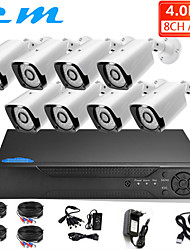 cheap -8CH HD 4 Million DVR HD Monitor Set Mobile Phone Remote Camera DVR