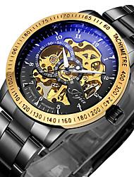 cheap -WINNER Men's Skeleton Watch Wrist Watch Analog Automatic self-winding Luxury Hollow Engraving Luminous Cool / Stainless Steel / Stainless Steel