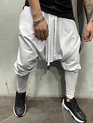 cheap -Men's Basic Slim Harem Pants - Solid Colored Green White Black US34 / UK34 / EU42 US36 / UK36 / EU44 US38 / UK38 / EU46